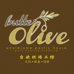Butter @ Olive Pastry House (Balakong)