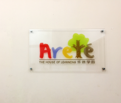 Arete, House of Learning