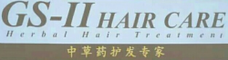 GS-II Hair Care
