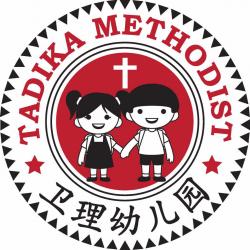 Ampang Chinese Methodist Kindergarten
