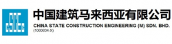 CHINA STATE CONSTRUCTION ENGINEERING (M) SDN BHD