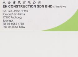 EH Construction Sdn Bhd