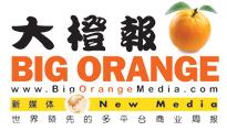 Big Orange Media Sdn Bhd